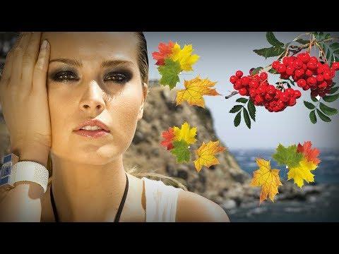 Осень  -  Татьяна Чубарова