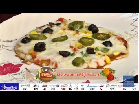 ஏழாம் சுவை - Pizza Paratha Recipe | Cheese Paratha | VelichamTv Entertainment
