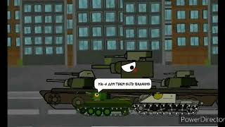 появление чёрного аполлона мультики про танки в рисуем мультфильмы 3