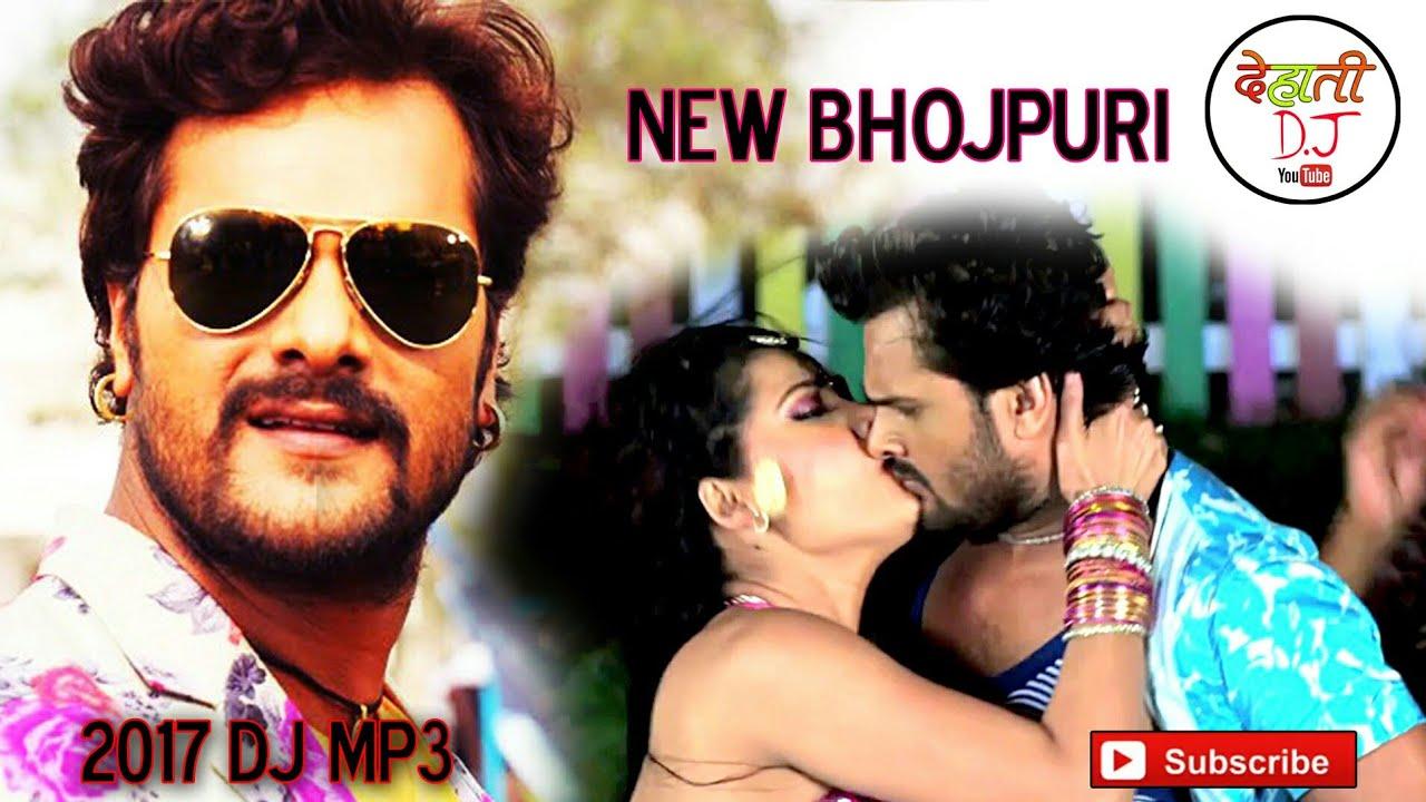 New Bhojpuri Dj MP3 2017 का सबसे हिट Dj MP3