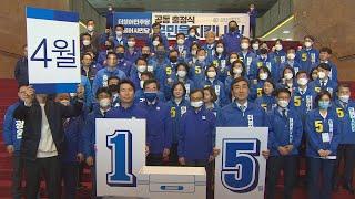 """[선택 4·15] 민주·시민당 공동 출정식…""""미래 위해…"""