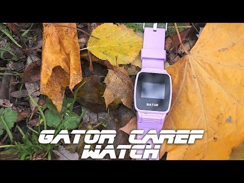 Обзор детского GPS трекера Gator Caref Watch
