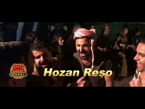 Hozan Reşo - 2018 Dawat Halay / Hakkari Düğünleri NEW YENİ