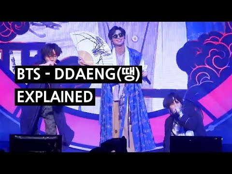 BTS - DDAENG Explained by a Korean