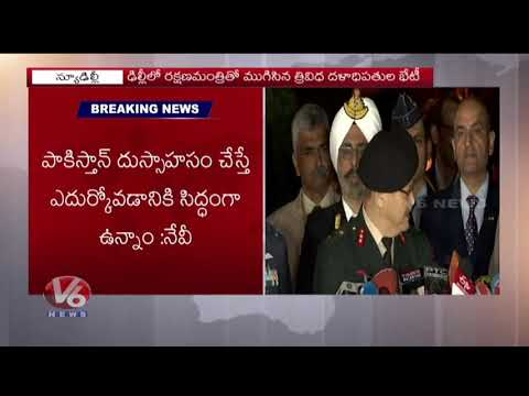 Indian Armed Forces Joint Press Meet | Releases Evidence Of India Air Strikes | V6 News
