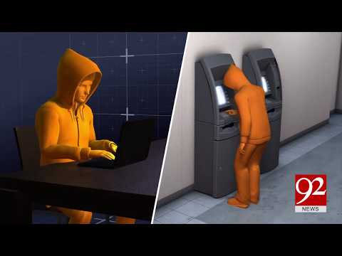 How hackers hack ATM details using ATM scamming?? - 18 January 2018 - 92NewsHDPlus