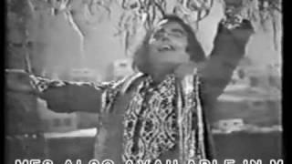 Mirza Sahiban Alam Lohar