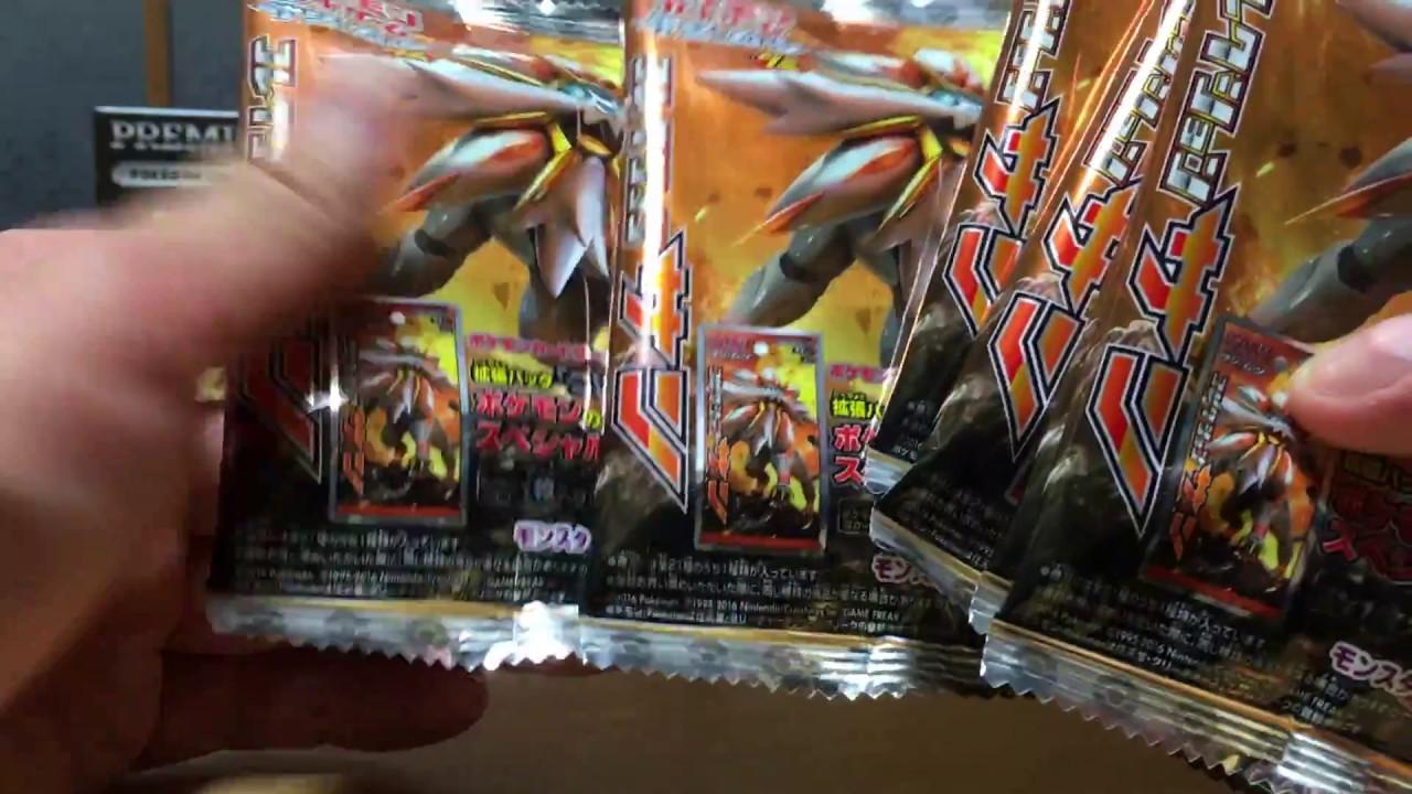 ポケモンカードゲーム サン&ムーンのグミを買ってみたの巻 - youtube