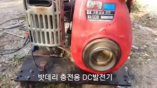 밧데리충전용 발전기 /굴삭기용 콤프레셔/골동품엔진