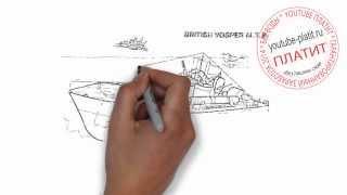 Учимся рисовать корабли  Как поэтапно карандашом нарисовать британский пожарный катер(, 2014-08-10T04:55:43.000Z)