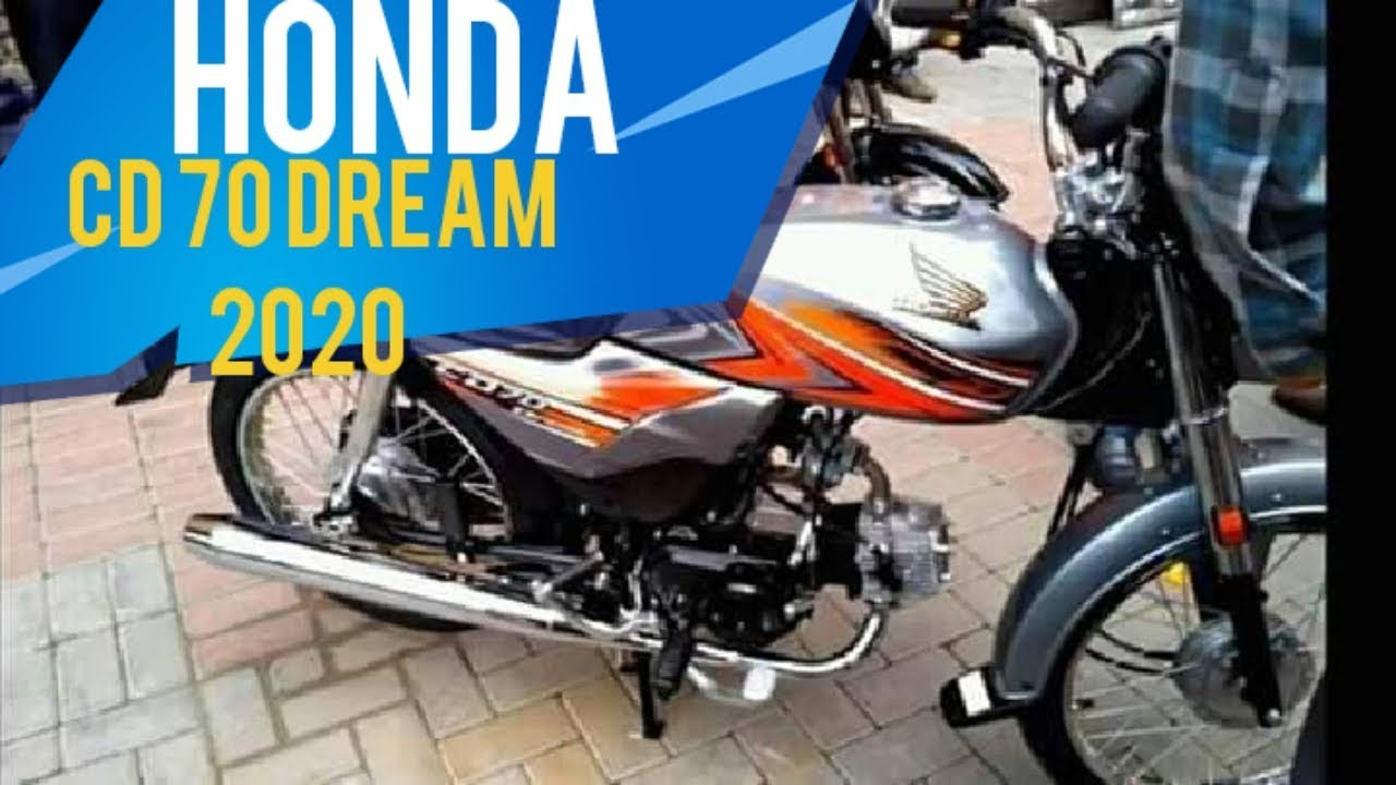 honda cd 70 dream 2020 new stiker is here - youtube