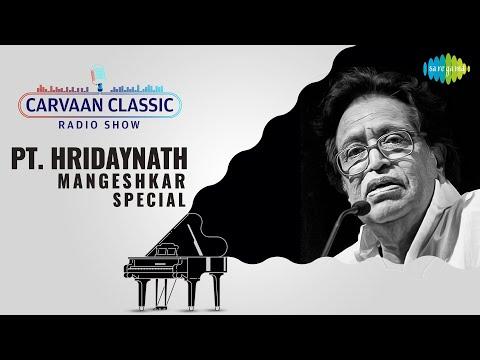 Carvaan Classic Radio Show  | Pt Hridaynath Mangeshkar Special | Ushakaal Hota Hota | Kay Bai Sangoo