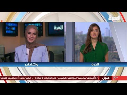 Samah Safi On AlHurra TV About A New VR Project | لقاء المخرجة سماح صافي على قناة الحُرَّة