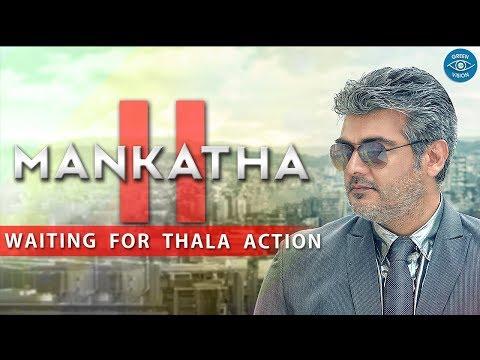 Mankatha-2 |  Waiting For Thala Action | Thriller Crime | Ajith Kumar | Venkat Prabhu | Yuvan