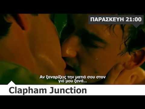 OmniaTV Movies: Clapham Junction