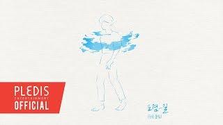 [COVER] 도겸 - 길 (원곡 : 폴킴)