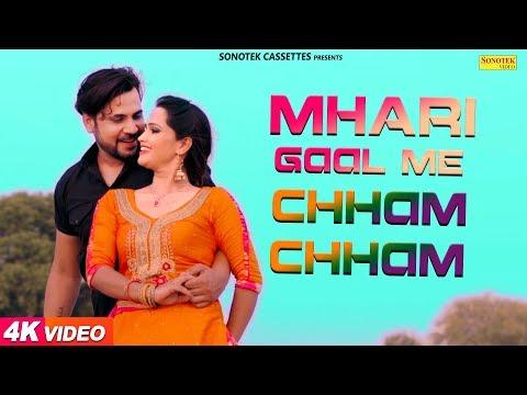 Mhari Gaal Me Cham Cham   Subhash Foji   Ritu Sharma   New Haryanvi Song 2018   Sonotek