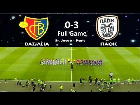 Βασιλεία - ΠΑΟΚ 0-3 (Full Game) FC Basel - PAOK (CL) 2ος προκριματικός γύρος 2ος αγ. {1.8.2018}