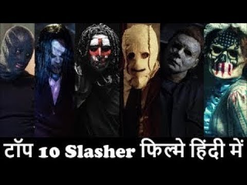 Top 10 Slasher Movies Of Hollywood In Hindi | Top 10 Hollywood Slasher Movies In Hindi