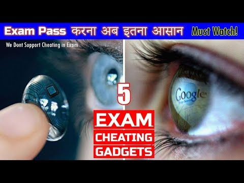 5 Exam Cheating Devices In India 📝 Exam Cheating Gadgets 2020 😃 Cheating Gadgets For Student