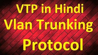 vtp vlan trunking protocol in hindi