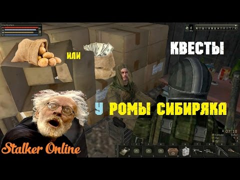 Игра ГТА Криминальная Россия онлайн. Игра онлайн