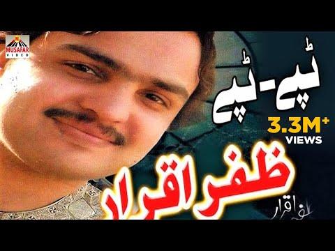 Pashto New Tapy - By Zafar Iqrar