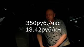 Такси Яндекс Гетт Чебоксары