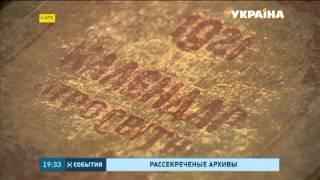 Архивы КГБ СССР теперь в открытом доступе