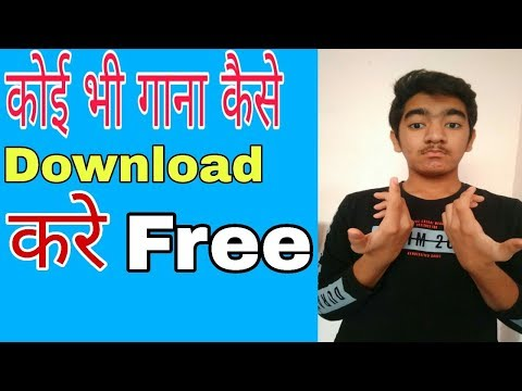download-any-song-for-free-on-any-device-|-hindi-|-t.z-tech-|