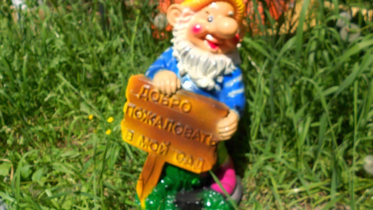 Объявления о продаже садовой мебели в новосибирске: беседки, диваны, кресла, стулья и столы по доступным ценам. Купить недорого мебель для сада (дачи) в юле.