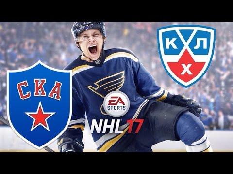 NHL 17 - KHL Hockey Teams - SKA Saint Petersburg Tutorial