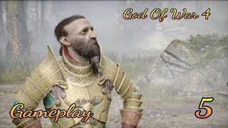God of war 4 / misión 5 / ps4 , El hermano de korn - almadgata