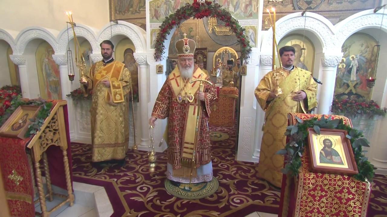 Патриарх Кирилл совершил Божественную литургию в Цюрихе