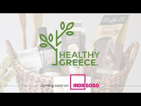 Healthy Greece Project!  Coming soon on Indiegogo (Teaser)