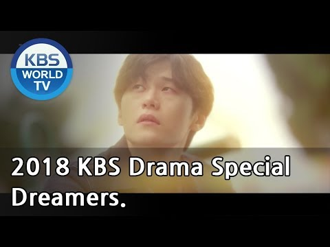 Dreamers | 도피자들  [2018 KBS Drama Special/ENG/2018.11.30]