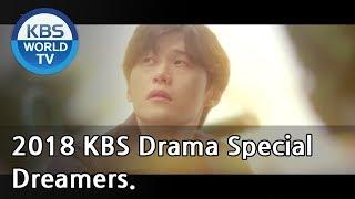 Dreamers | 도피자들 [2018 KBS Drama Special/ENG/2018.11.30]