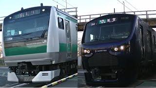 2019年11月30日 相鉄・JR直通運転開始当日のJRE233系7000番台・相鉄12000系