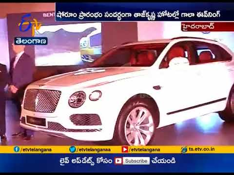 Luxury Car Maker Bentley Opens It S First Showroom In Hyderabad