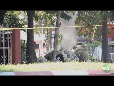 Myanmar Police Investigate Bomb Blasts