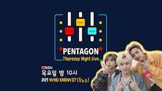 Gambar cover 펜타곤의 TNL (PENTAGON : Thursday Night Live) - #01 -WHO KNWS? (후노즈)
