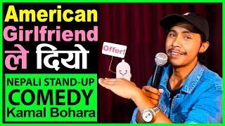 Bideshi Girlfriend Part 2 | Nepali Stand-up Comedy | Kamal Bohara | Laugh Nepal