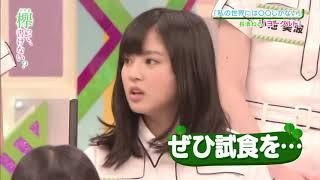 チャンネル登録 https://goo.gl/6ED5VU ❤ 「欅坂46 official」チャンネ...