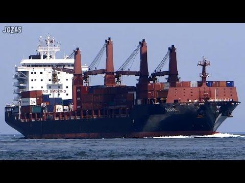 SHANSI Multi purpose vessel 多目的貨物船 SWIRE SHIPPING 関門海峡 2015-AUG