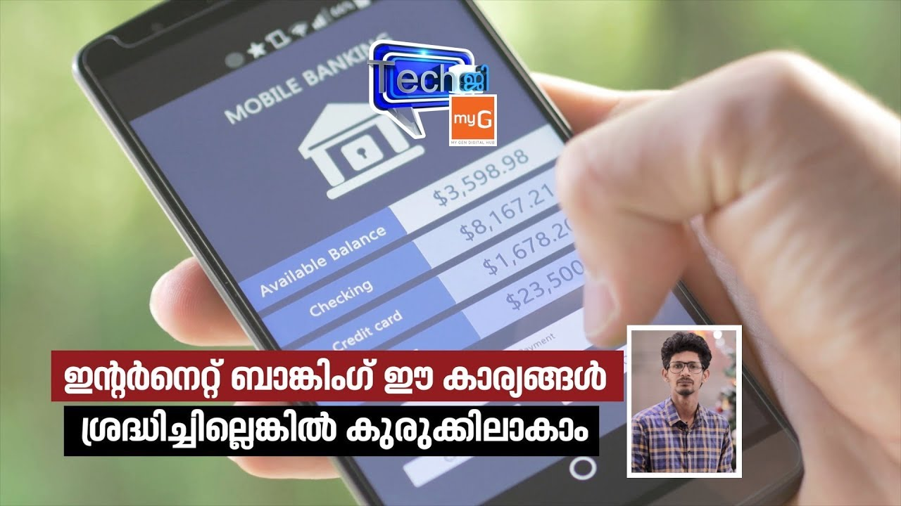 Follow these tips and you can minimize the risks to your bank safely online | MyGTechG