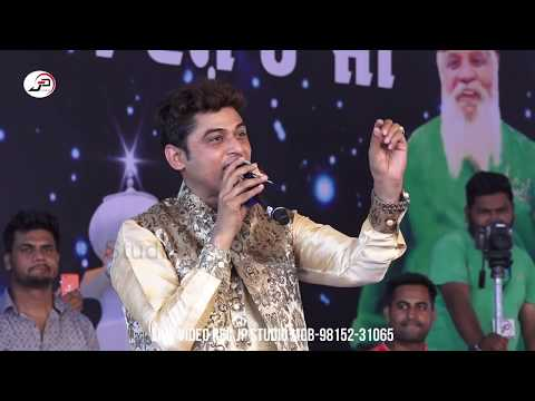 Maava by Firoz Khan | Mela Bapu Lal Badshah Ji 2017 | J.P. Studio | Punjabi Sufiana