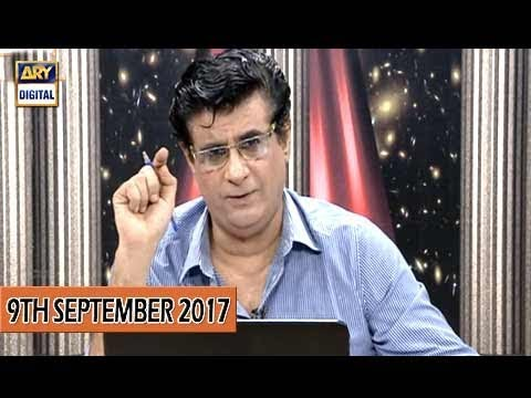 Sitaroon Ki Baat Humayun Ke Saath - 9th September 2017 - ARY Digital