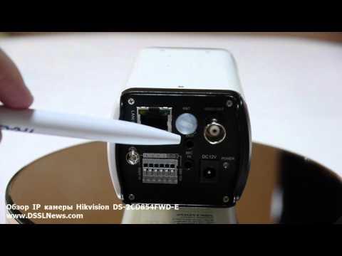 видео: Мегапиксельная full hd ip камера с wdr hikvision ds-2cd854fwd-e