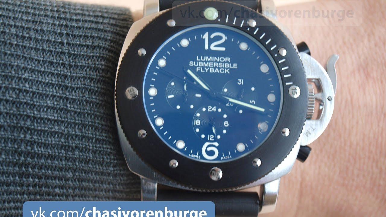 Часы в Оренбурге. Часы Panerai Submersible Flyback. Золото - YouTube