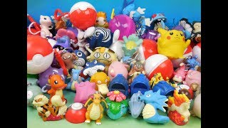 POKEMON THE FIRST MOVIE FULL SET OF 57 BURGER KING KIDS MEAL TOYS VIDEO REVIEW 1999